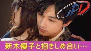 俳優の吉沢亮(23)が、白石ユキ氏の人気少女漫画を実写映画化する『あ...