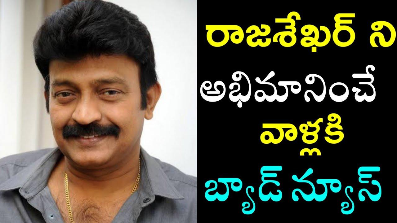 Rajashekhar health || actor rajashekhar