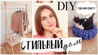 как сделать вешалки для одежды