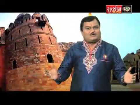 ऑपरेशन इतिहास, पुराना किला का वास्तविक नाम 'पांडव किला'
