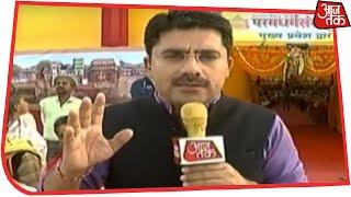 Ayodhya में धर्मसभा पर सरकार का 'धर्म संकट', Ram Mandir का रास्ता कब खुलेगा ? काशी से Rohit Sardana