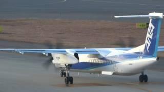 秋田に向け離陸する ANAウイングス 1837便 撮影日 : 2016年12月11日.