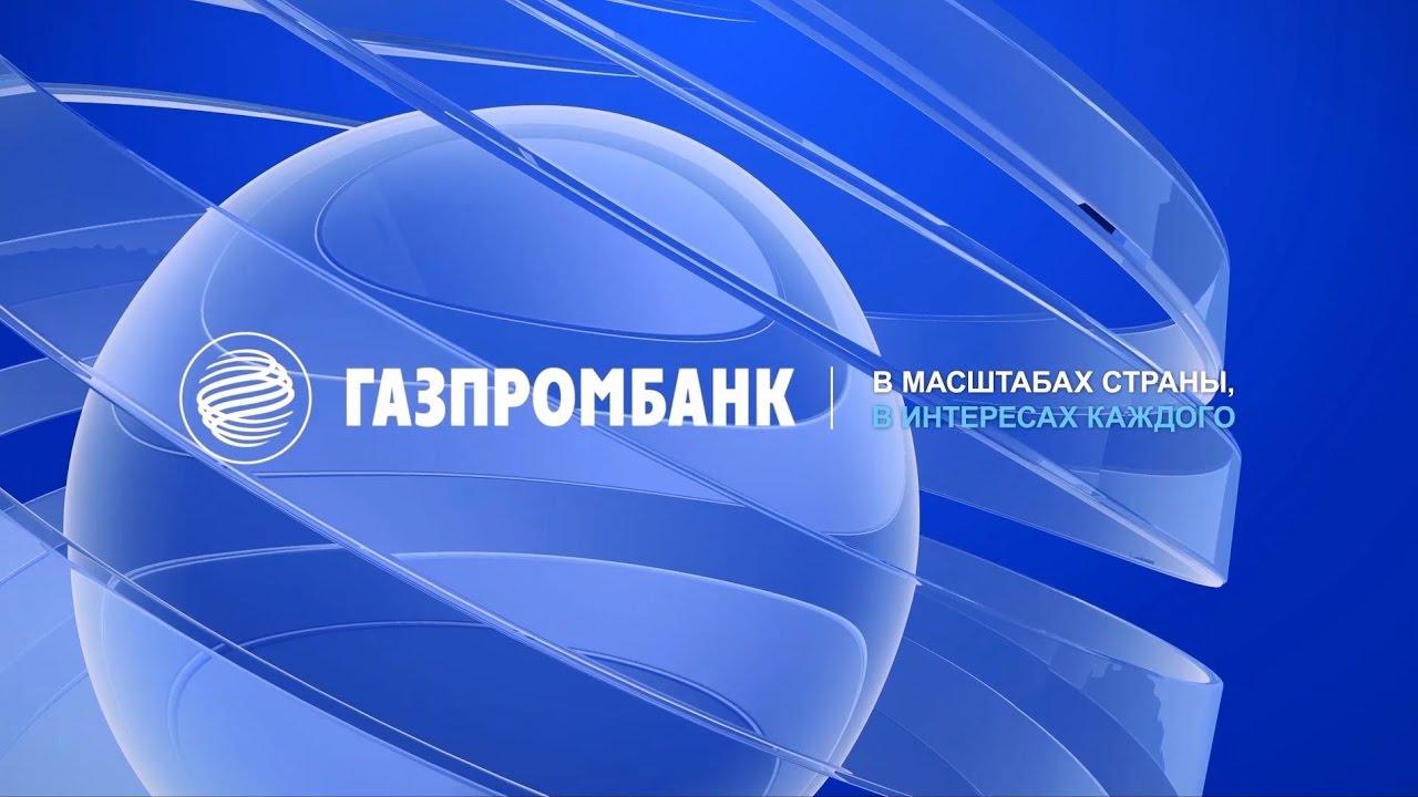 кредит для пенсионеров в перми до 75 лет