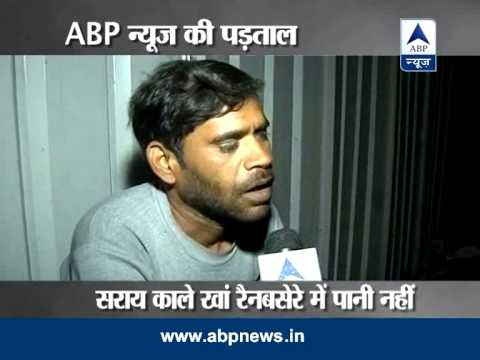 ABP News investigates the condition of night shelter homes in Delhi