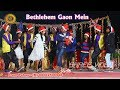 Bethlehem Gaon Mein | बेथलेहम गावँ में | New Nagpuri Christmas Song 2017 | Kumar Hari | Suman Gupta