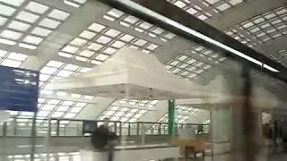 北京 機場快軌 三元橋⇒北京首都国際空港第3ターミナル