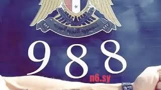 دبكة العب الله وعيون حمص وشباب حمص حالات وتس اب