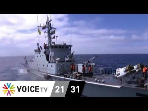 จีนท้าทายสหรัฐฯ สร้างเรือใหม่ 2 ลำ