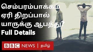 Nivar Cyclone update: 145 KM வேகத்தில் காற்று வீச வாய்ப்பு ; அதி தீவிர புயலாக மாறியது – Latest news