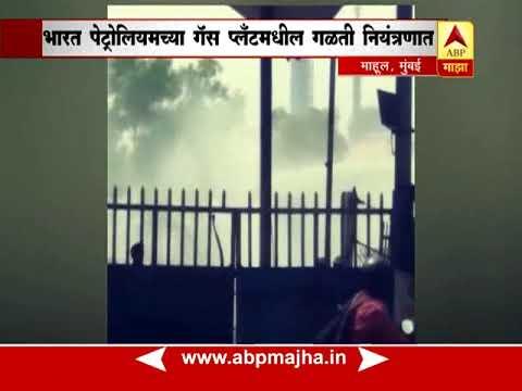Mumbai, Mahul : Gas Pipeline Lekage