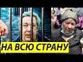 🔥Впервые! 🔥Мама погибшего Захарова сказала это на всю страну!
