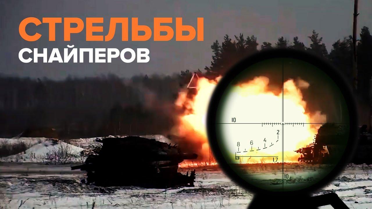 Спецназ ВДВ и Росгвардии провели стрельбы в рамках конкурса «Полярная звезда»