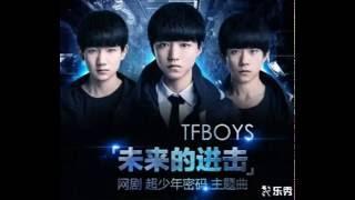 TFBOYS (Vương Tuấn Khải)Cuộc tấn công trong tương lai