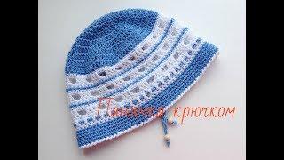 Вязание.Панамка крючком.Crochet. Children's hat