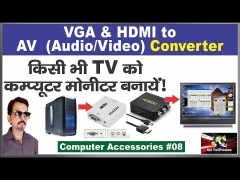 VGA to Video and HDMI to AV (Audio/Video) Converter || How to Convert any TV into Monitor || #08