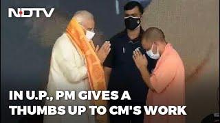 Yogi Adityanath Building A Modern Uttar Pradesh: PM Modi