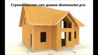 видео строительство домов под ключ Тольятти
