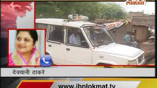 IBN Lokmat GAVAKADCHYA BATMYA 19 July 2016 (Full News Bulletin)