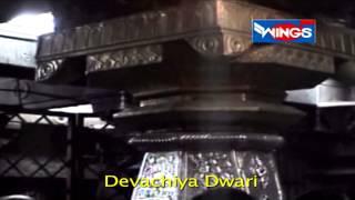 Suresh Wadkar Marathi Devotional Song Omkar Swarupa  Devachiya Dwari | Marathi Devotional Songs