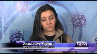 Флорбол(С 24-го по 26-е апреля в Киеве на базе Национального универститета физвоспитания и спорта состоялась финальна..., 2015-05-07T06:56:06.000Z)