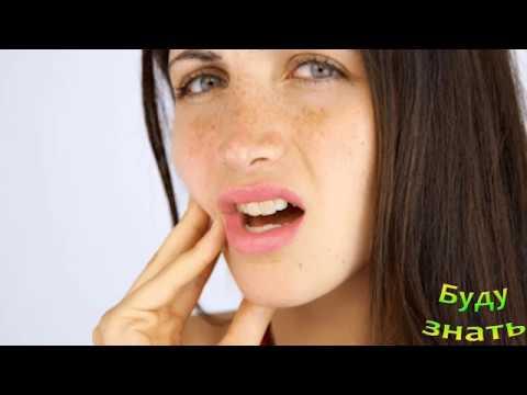 Зуб болит когда ем сладкое
