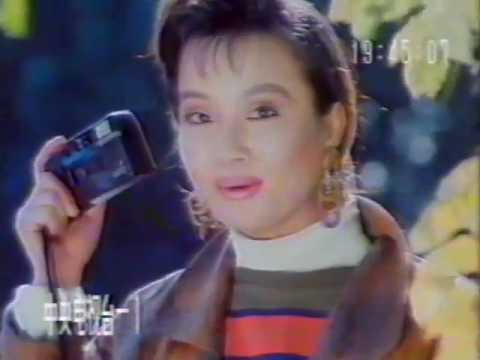 HZ 1991 杭州电视 tv-commercials