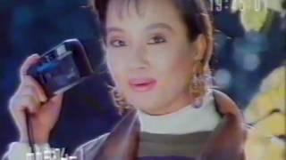 HZ 1991 杭州电视 tv-commercials thumbnail