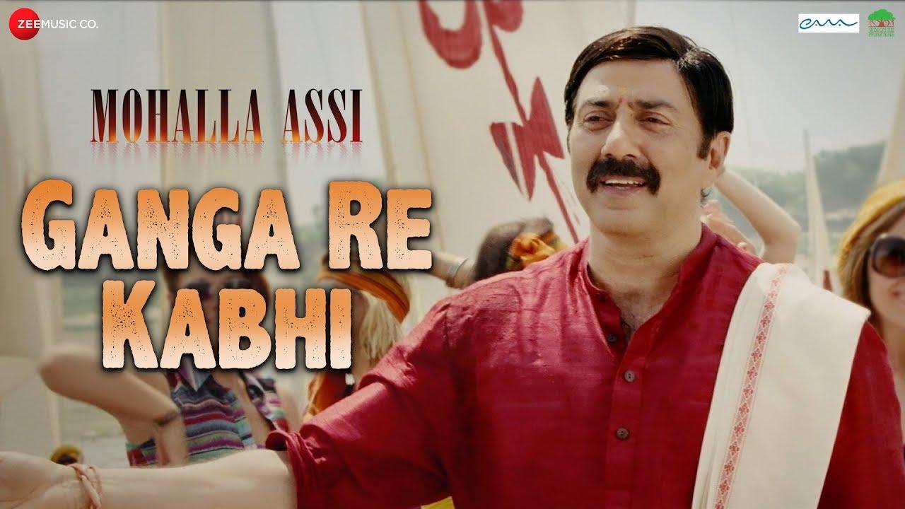 Download Ganga Re Kabhi   Mohalla Assi   Sunny Deol & Sakshi Tanwar   Sukhwinder S, Manoj,Ajay  Gulzar  Amod