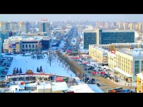 Perm ( Пермь )