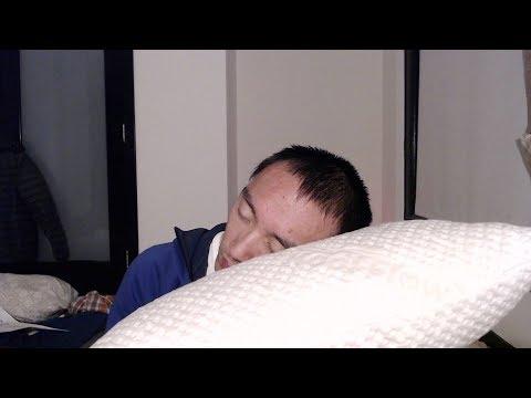 Xtreme Comforts Pillow Review - ADJUSTABLE Loft Bamboo Memory Foam Pillow