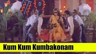 Super Hit Song - Kum Kum Kumbakonam - Purusha Latchanam - Jayaram, Kushboo