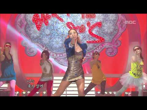 Son Dam-bi - Saturday Night, 손담비 - 토요일 밤에, Music Core 20090404