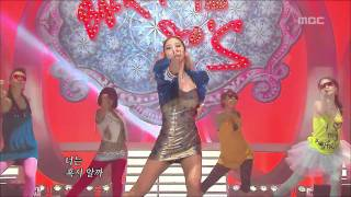 son dam bi   saturday night 손담비   토요일 밤에 music core 20090404