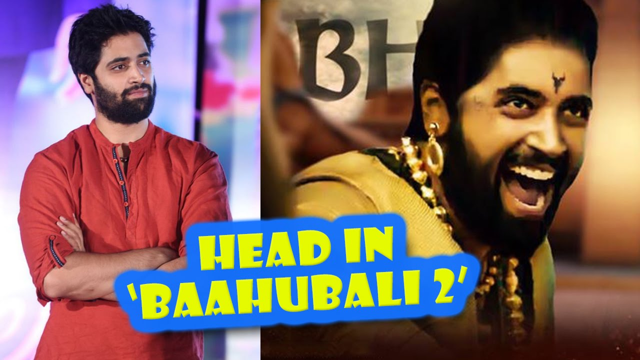 Adivi Sesh Head In Baahubali 2 | Prabhas | Anushka | Tamanna | Rana |  Latest Telugu Movies News 2016 - YouTube