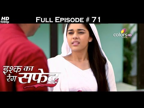 Ishq Ka Rang Safed - 30th October 2015 - इश्क का रंग सफ़ेद - Full Episode (HD)
