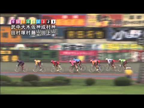 G1第26回読売新聞社杯 全日本選...