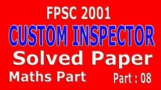 Custom Inspector past paper (FPSC PSC NTS) Solved: part 08