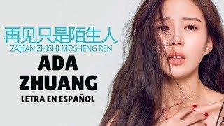Ada Zhuang (庄心妍) ZaiJian ZhiShi MoSheng Ren (再见只是陌生人) /Sub Español/Pinyin/Chino