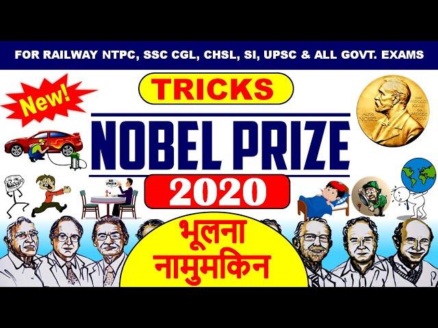 Nobel Prize Winner 2020 Trick | Nobel Prize Winners 2020 | Nobel 2020 Tricks