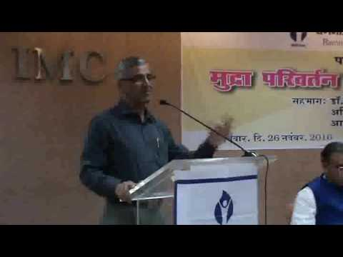 Transforming Currency to Transform the Nation Speech - Dr.  Vinayak Govilkar