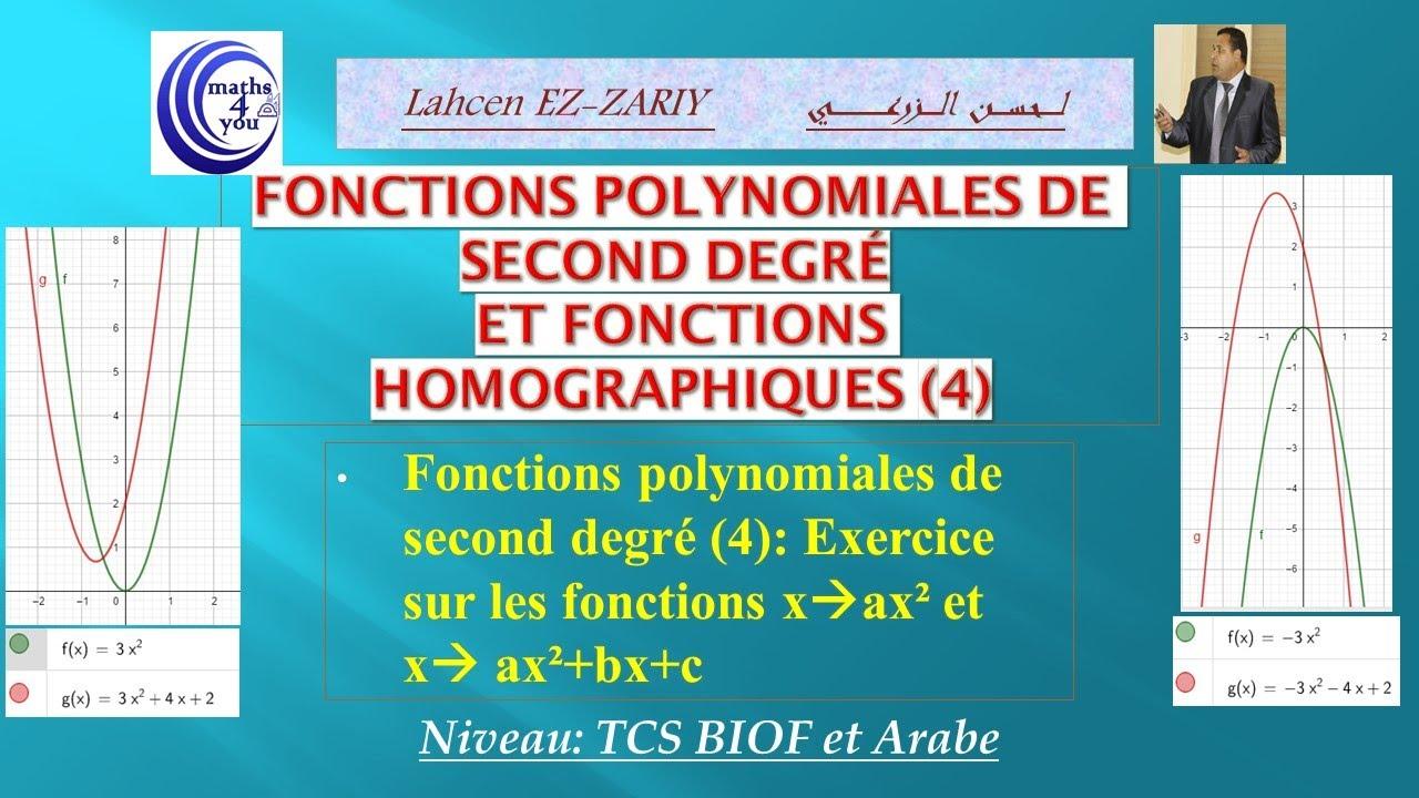 Fonctions polynomiales de 2nd degré et fonctions homographiques (4):Fcts trinômes (4)- Exercice ...