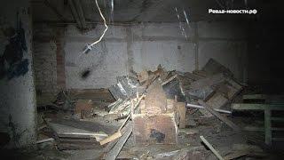 Сырой дом, захламленный подвал. Народный проект