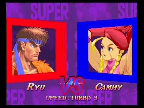 Super Street Fighter 2X :East vs West 2018/04/24 1/3