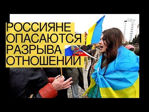 🔴 Россияне опасаются разрыва отношений между РФиКазахстаном