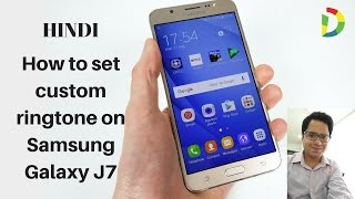 How To Set Custom Ringtone On Samsung Galaxy J7