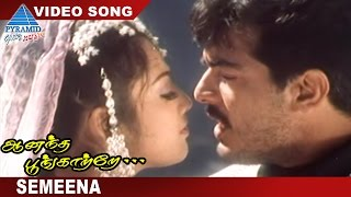 Semeena Video Song | Anantha Poongatre Tamil Movie Song | Ajith | Meena | Deva | Pyramid Glitz music