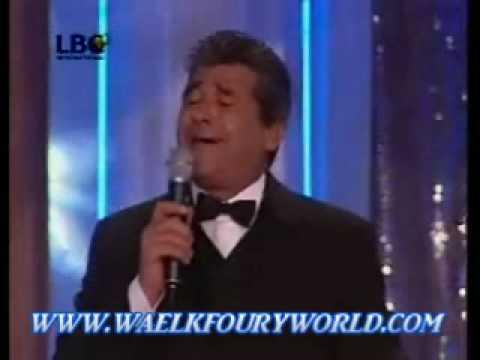 wael kfoury and his father jil tale3
