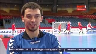 ЕВРО - 2016. Виктор Киреев