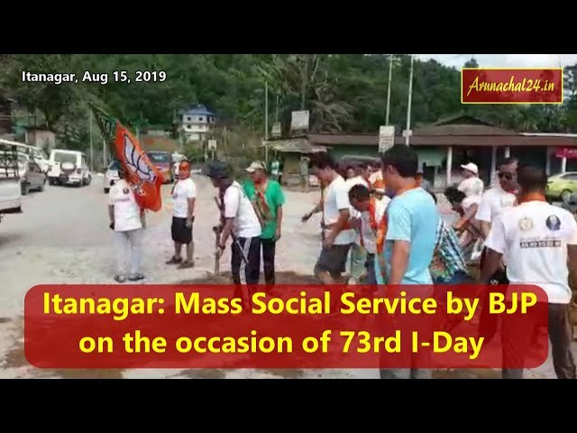 Itanagar- Mass Social Service by BJP on the occasion of 73rd I-Day