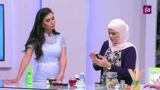 سميرة الكيلاني - كيف تصنع معطرات طبيعية في المنزل